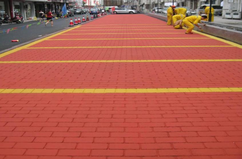 红色沥青路面有哪些特点和优势