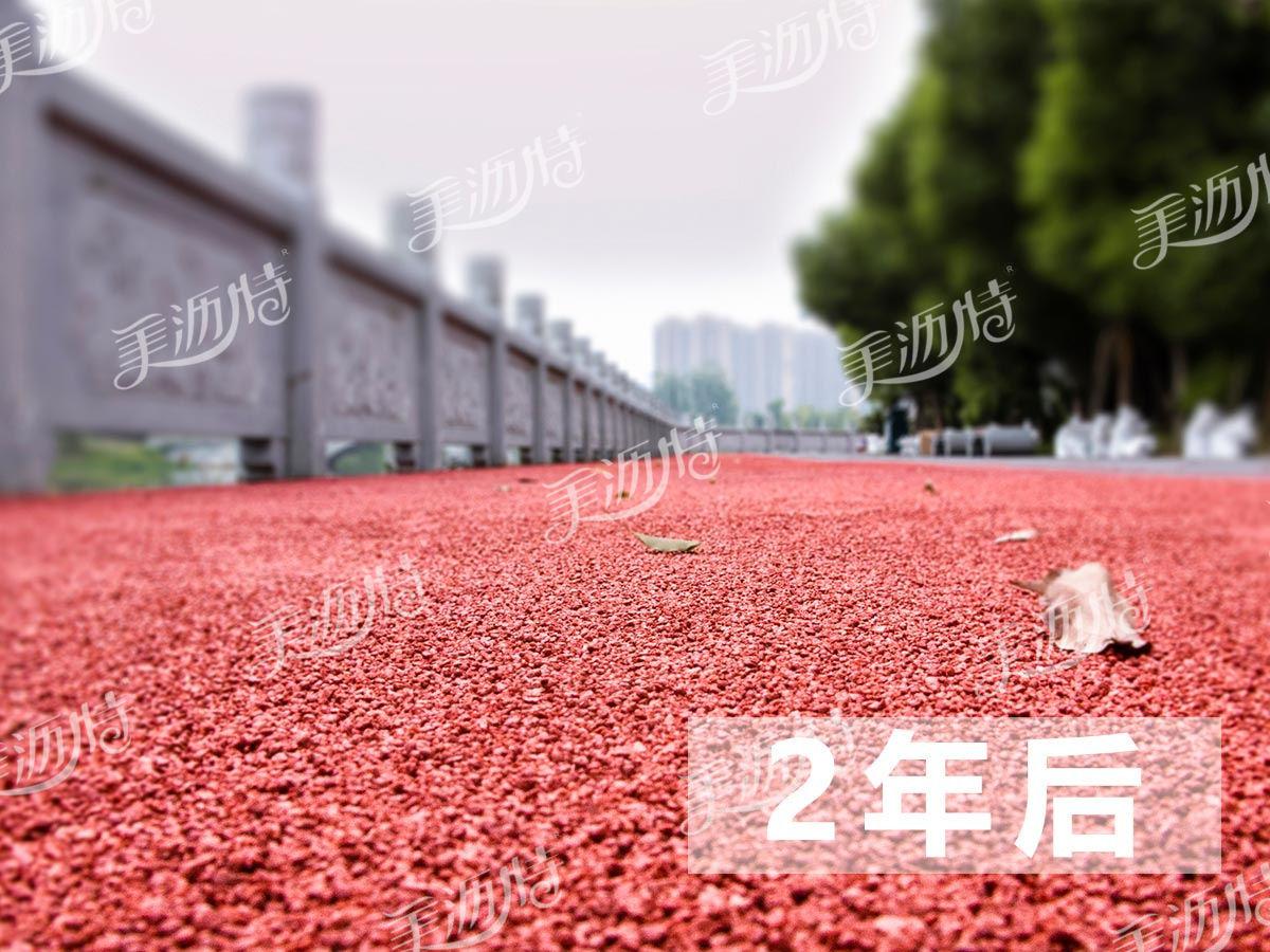 常见的彩色防滑路面类型有哪几种