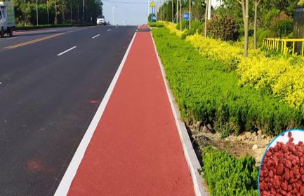 彩色陶瓷颗粒防滑路面在交通中发挥哪些作用?