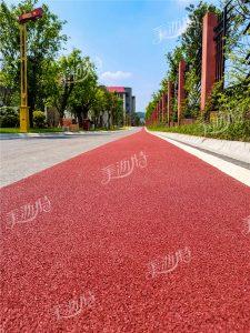 彩色防滑路面与普通的彩色路面