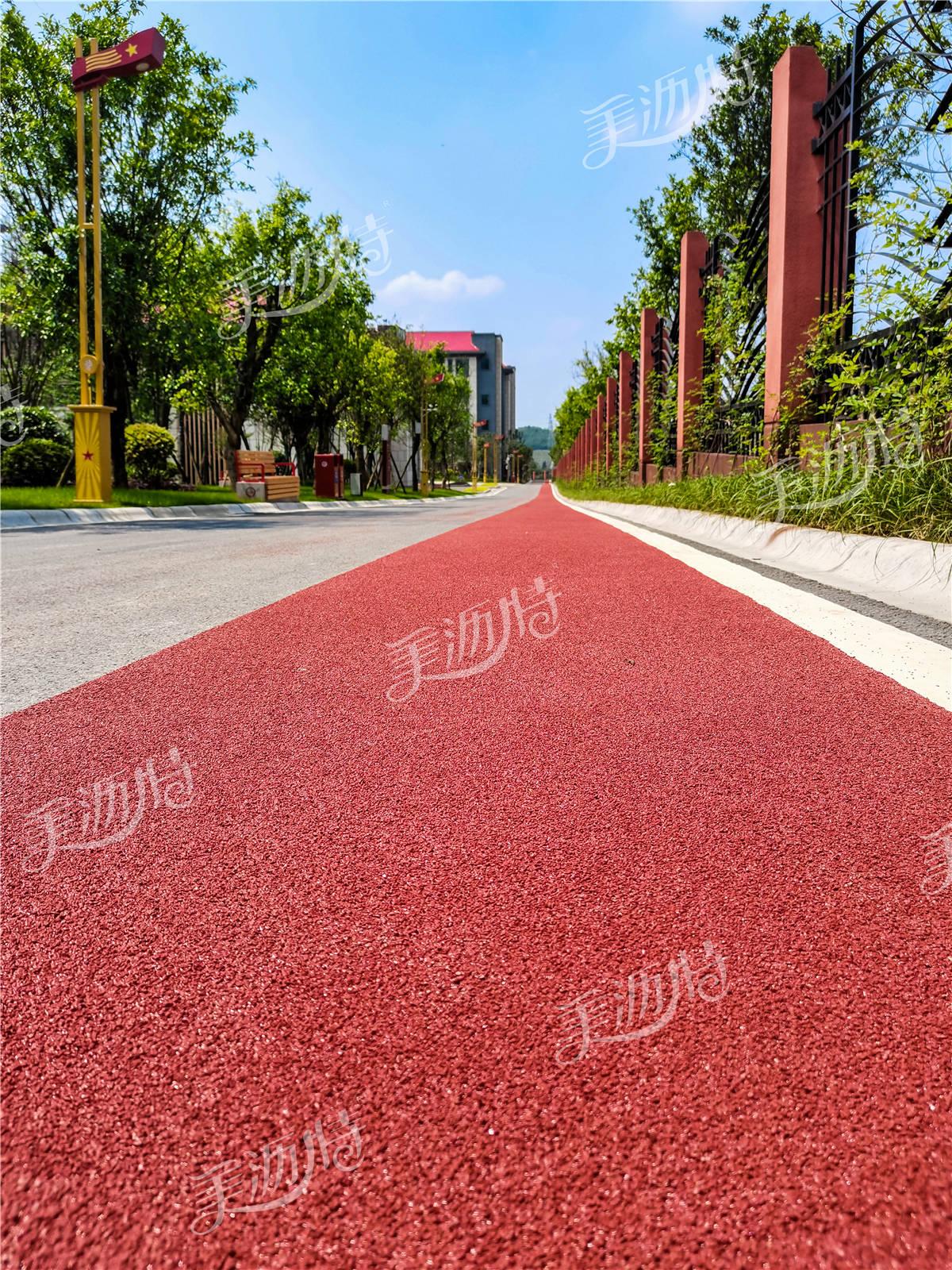 彩色防滑路面的主要特点