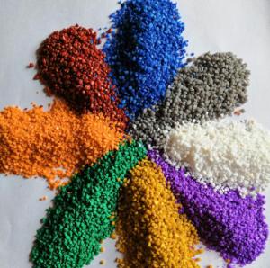 陶瓷颗粒可做装饰品