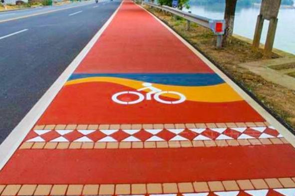 彩色防滑路面可做自行车道
